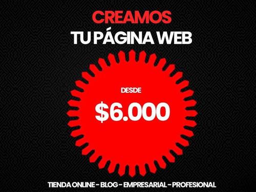 página web profesional | diseñamos tu sitio web | pago unico