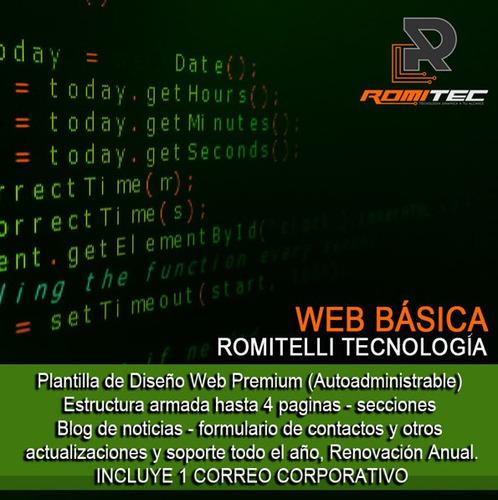 páginas web básica wordpress autoadministrable + email