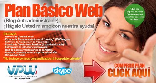 páginas web económicas, página web básica autoadministrable