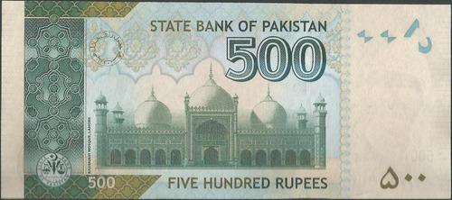 pakistan 500 rupias 2007 p49b