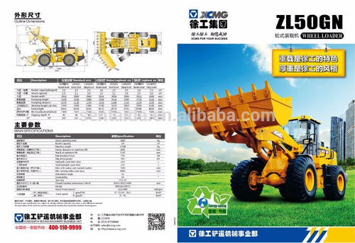 pala cargadora 3 m3 zl50g usada financ permuto mejor contad