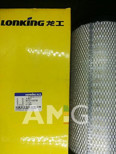pala cargadora lonking cdm853 3m3 220hp deutz valor anticipo