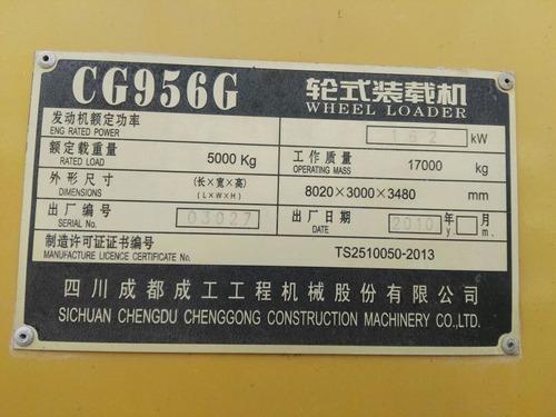 pala cheng gong cg942h modelo 2008