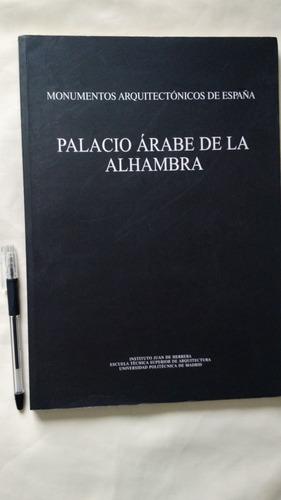 palacio árabe de la alhambra. arquitectura