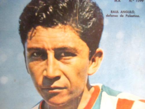 palestino 1966 1968 revista estadio
