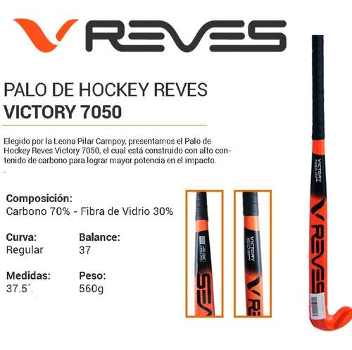 palo de hockey reves victory 7050 profesional de juego 37.5'