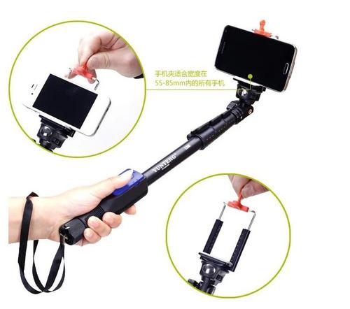 palo selfie stick con tripode  todo en uno yunteng aluminio