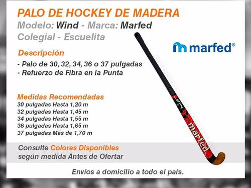palos hockey madera colegial escuelita 30a37 pulgadas cesped