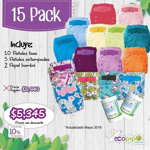 pañales ecológicos ecopipo (15 pack)
