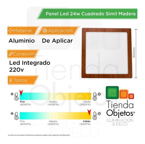 panel led 24w aplicar cuadrado simil madera calido frio casa