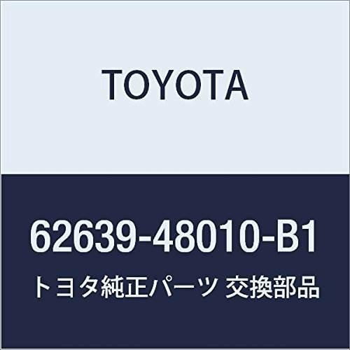 paneles de cuarto automotriz toyota 62639-48010-b1