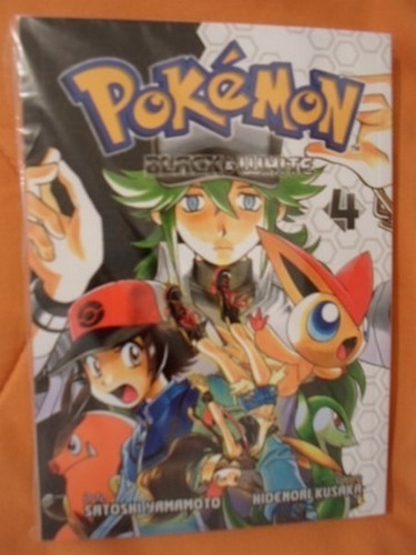 panini manga pokemon black and white latino tomos 1 al 4
