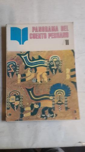 panorama del cuento peruano 2, lectores banda oriental