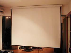 pantalla de proyeccion de pared 245cm x 245cm