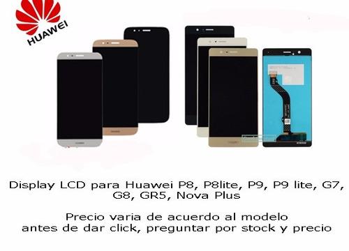 pantalla display huawei p8 p8lite p9 p9lite g8