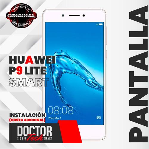pantalla huawei p9 lite smart original- servicio técnico ins