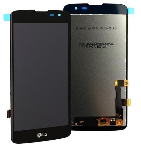 pantalla lcd + touch lg q7 x210 x210g envio gratis + regalo