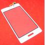 Pedido:pantalla Tactil Touch Screen Lg L5 E460 E450 E450g