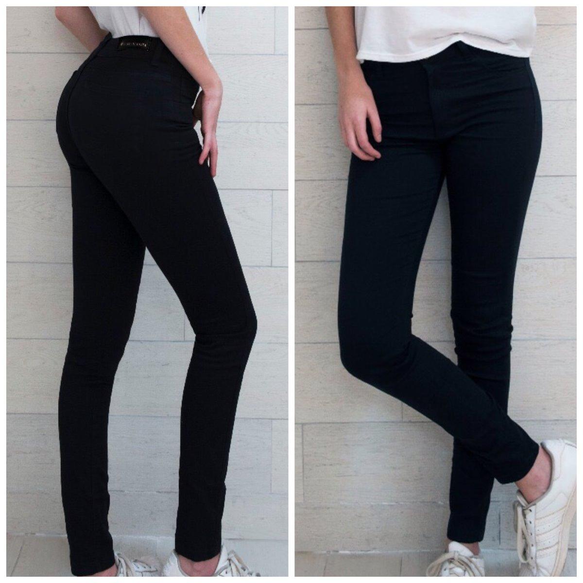 b45e7818c981 pantalon jean denim mujer chupin elastizado tiro alto negro. Cargando zoom.
