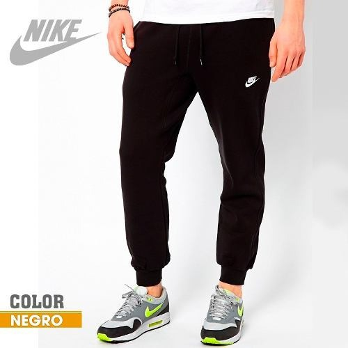 the best attitude f95fa f44c5 pantalon nike jogger deportivo para caballero algodón