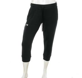 981c97303 Pantalon Deportivo Hombre Under Armour - Ropa y Accesorios en ...