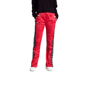 7c930ee6ef159 Pantalon Kappa Camuflado Belgrano en Mercado Libre Argentina