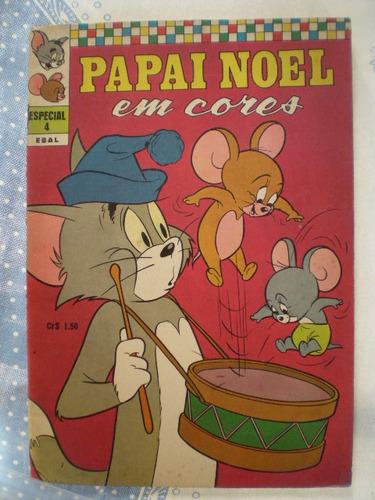 papai noel em corês nº 4! ebal 1971!
