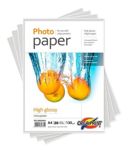 papel 20 hojas a4 fotografico premium brillante 130 grs