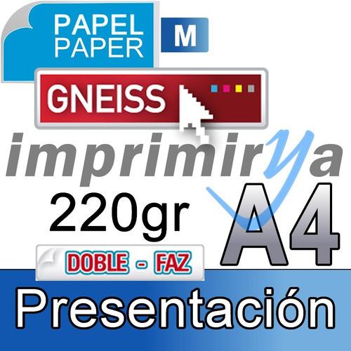 papel a4 presentacion mate 220g gneiss  x 20 hojas inktec