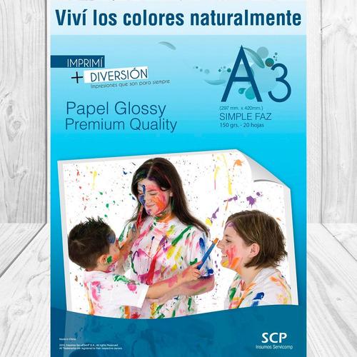 papel brillante glossy a3 200gr x 400 hojas - scp