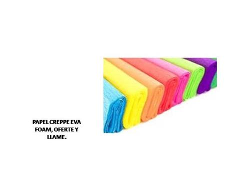 papel creppe por unidad,  varios colores. excelente calidad.