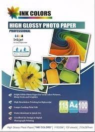 papel fotográfico 135 grs. a4. alta resolución. x100 hojas