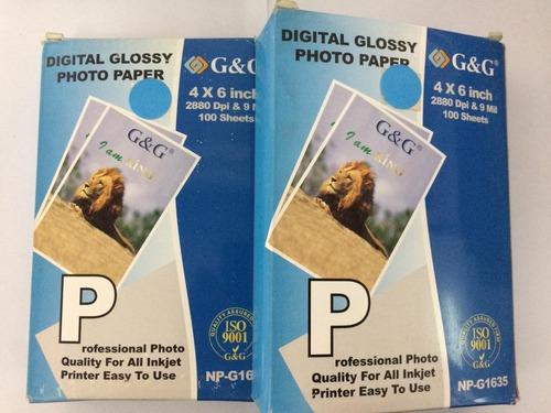 papel fotografico en  oferta...