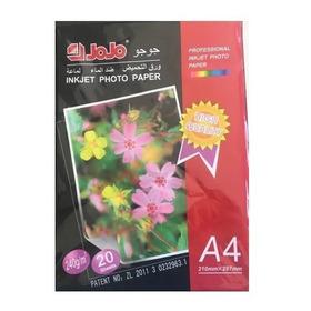 Papel Fotográfico Inkjet Jojo 210 Gr Y 240 Gr (2 Paquetes)