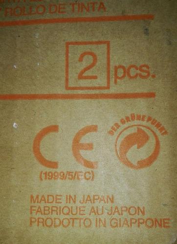 papel fotografico mitsubishi ck-d715