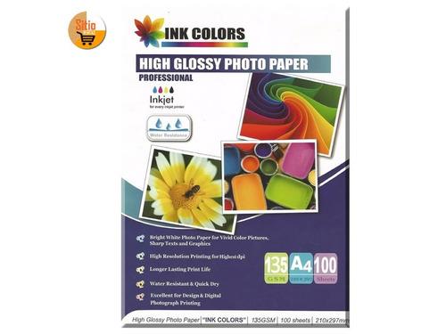 papel fotográfico premium alto brillo 135g resma x 100 hojas