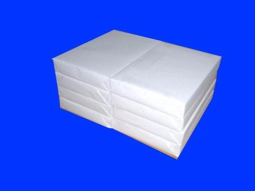 papel glase 250gr oficio inkjet y laserjet