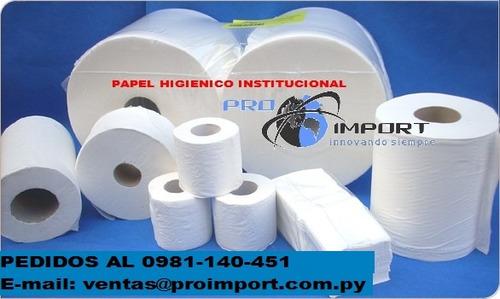 papel higienico institucional