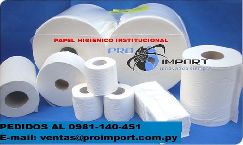 papel higienico institucional para comercios