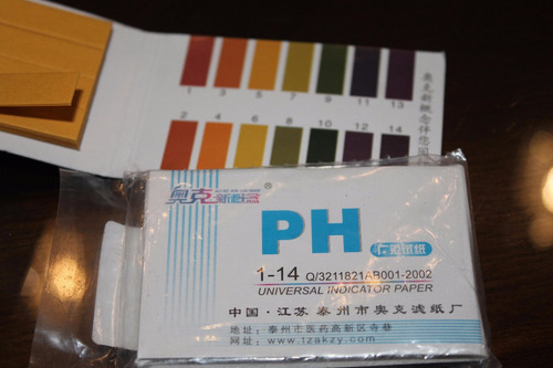 papel  ph  universal 1-14  (3 paquetes de 80 tiras cada uno)
