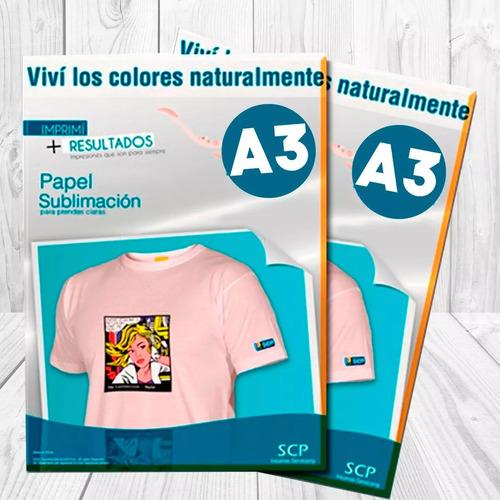 papel sublimacion a3 x 100h - ideal estampar