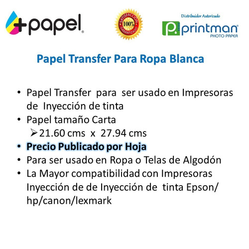 papel transfer calidad printman, para ropa clara