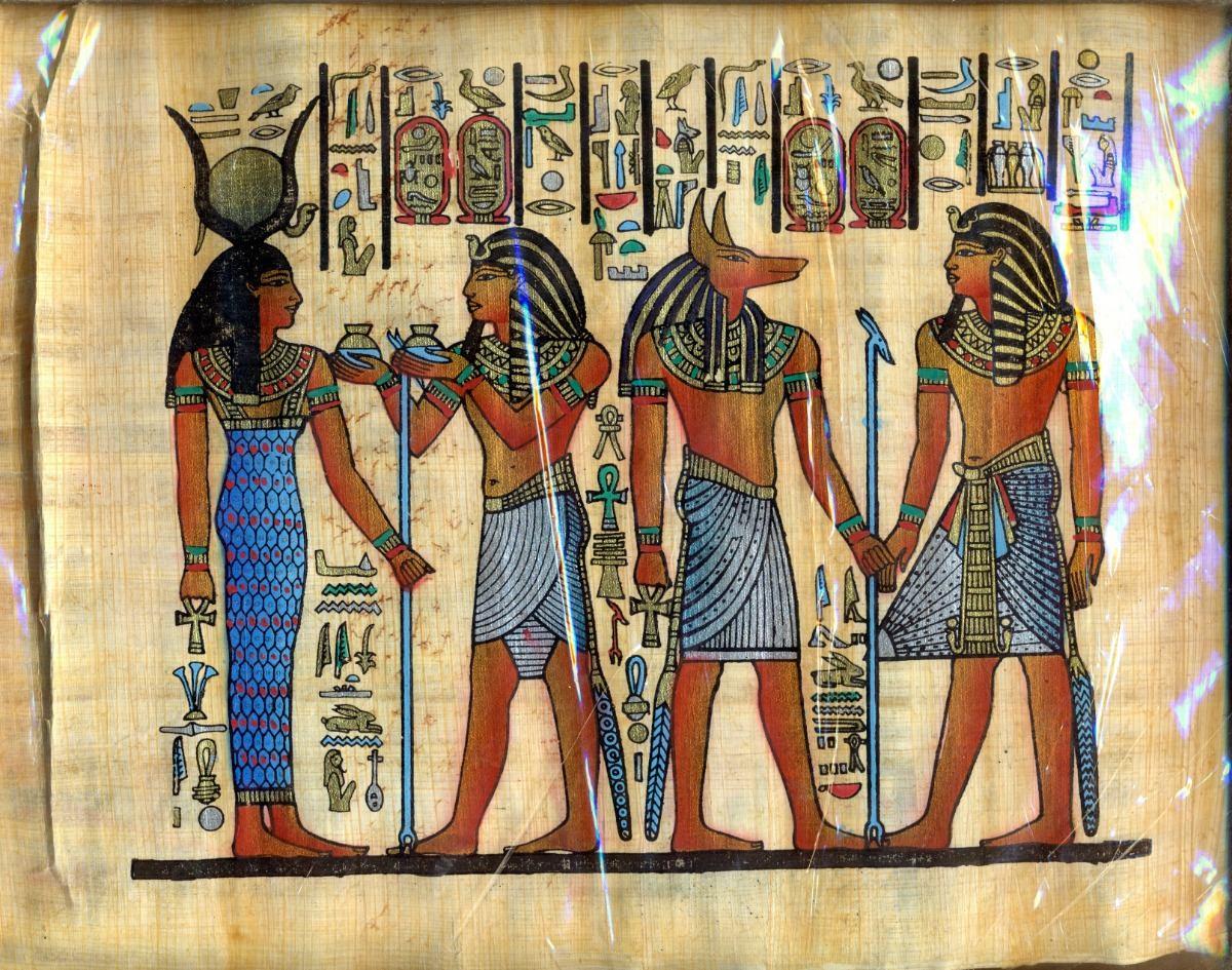 Papiro Egipcio Anubis Acompanado 290 00 En Mercado Libre