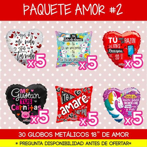 paquete 30 pzs globo amor metálico san valentín
