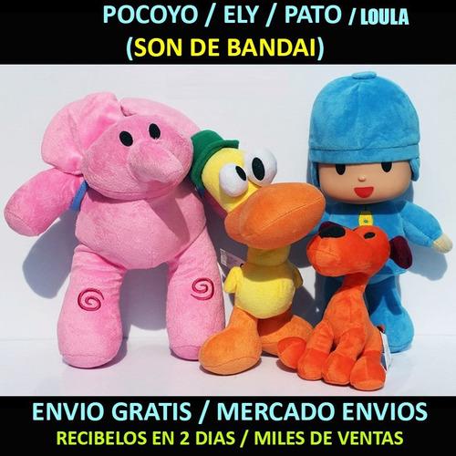 paquete 4 peluches muñecos pocoyo + audifonos manos libres