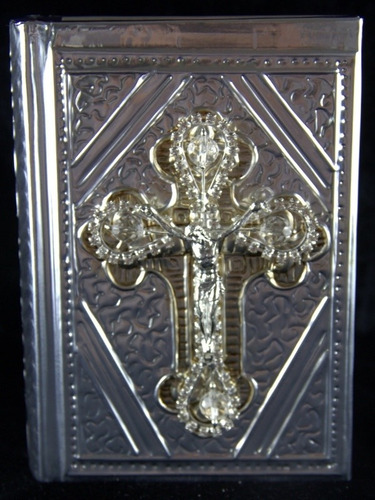 paquete boda biblia rosario lazo arras