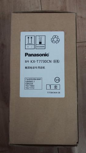paquete conmutador panasonic kx-ta824 6 lineas 24 ext. usado