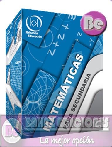 paquete multimedia matematicas para secundaria 6cd-r krismar