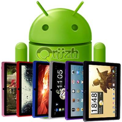 paquete qruzh tablet android  funda teclado colores nueva