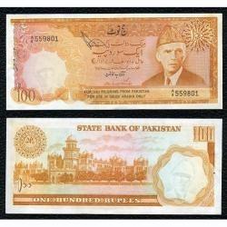 paquistão 100 rupias 1975 p. r7 fe cédula - tchequito